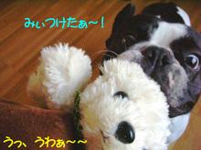あぁ〜〜そぉ〜〜〜ぼぉ〜〜〜〜っ!